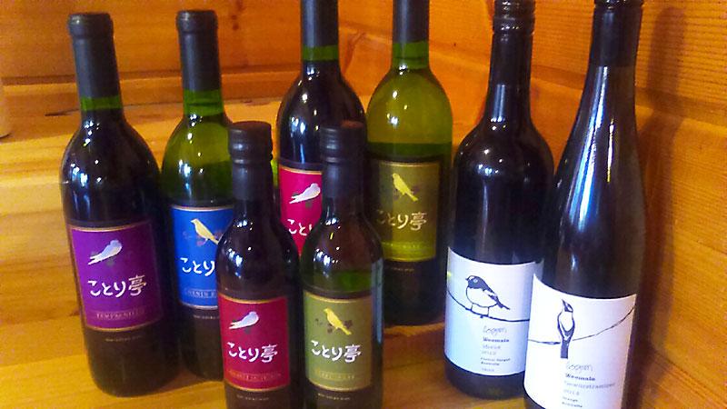 wine1601